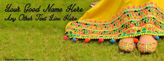 Desi Stylish Girl Facebook Cover Photo With Name