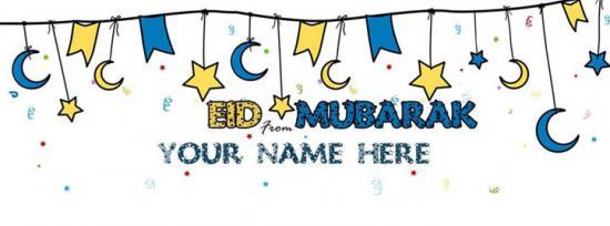 Eid Mubarak FB 2015 Facebook Cover Photo With Name