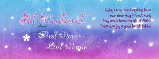Eid ul Fitr Wish Facebook Cover Photo With Name