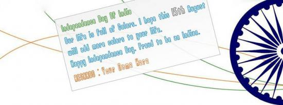 Independence Day Of India Facebook Cover Photo With Name