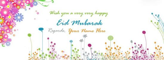 Wish You Eid Mubarak Facebook Cover Photo With Name