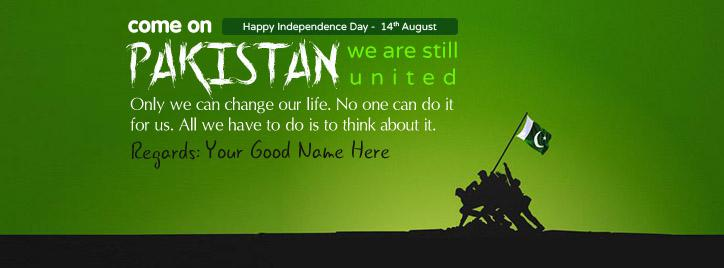 14th August 2014 Pakistan Facebook Cover With Name