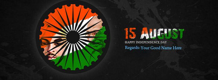 15th August Happy Independence Day Facebook Cover With Name