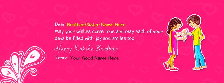 Brother Sister Rakhi Wish Facebook Cover With Name
