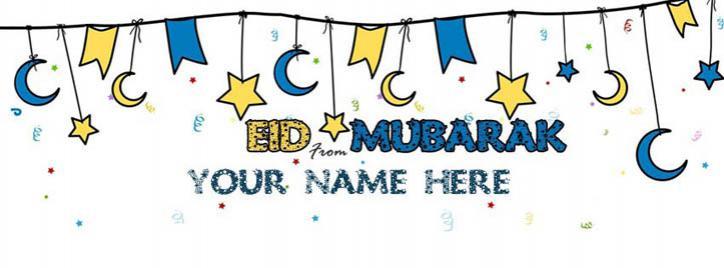 Eid Mubarak FB 2015 Facebook Cover With Name