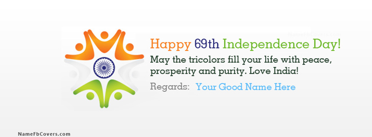 Happy Independence Day India Facebook Cover With Name