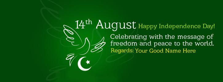 Happy Independence Day Pakistan Facebook Cover With Name
