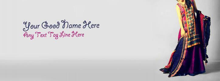 I am a Desi Girl Facebook Cover With Name