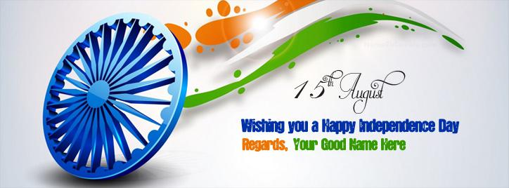 Independence Day of India 2014 Facebook Cover With Name