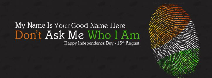 India 69th Independence Day Facebook Cover With Name