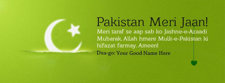 Jashne Azaadi Mubarak 2014 Facebook Cover With Name
