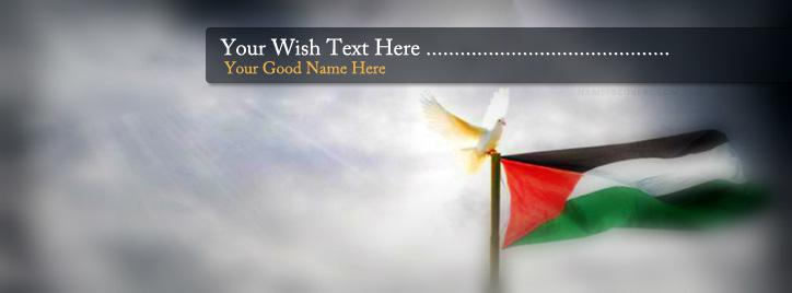 My wish for Palestine Facebook Cover With Name