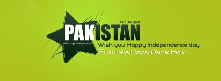 Pakistan Independence Day Wish Facebook Cover With Name