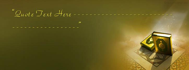 The Holy QURAN Facebook Cover With Name