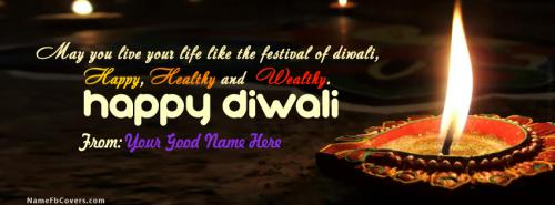 Write your name on diwali greetings facebook covers diwali greetings festival of lights m4hsunfo