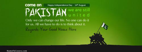 14th August 2014 Pakistan FB Cover With Name