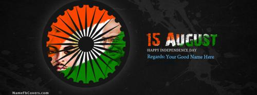 15th August Happy Independence Day FB Cover With Name