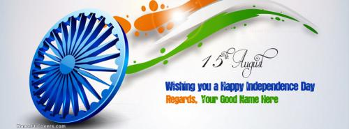 Independence Day of India 2014 FB Cover With Name