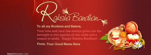 Raksha Bandhan 2014 FB Cover With Name