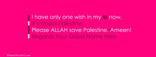 Save Palestine Wish Facebook Cover