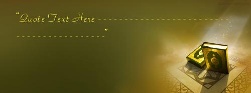 The Holy QURAN FB Name Cover - Quotes Facebook Covers