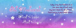 Eid ul Fitr Wish Name Cover