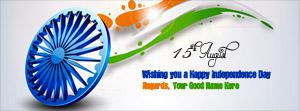 Independence Day of India 2014 Name Cover