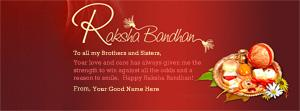 Raksha Bandhan 2014 Name Facebook Cover