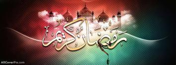 2013 Ramadan Timeline Cover, Ramadan fb Cover