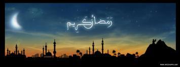 Ramadan Kareem Mubarak 2015