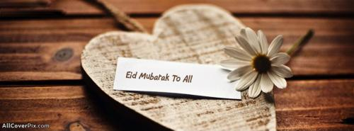 Eid Mubarak Photos Cover 2013 -  Facebook Covers