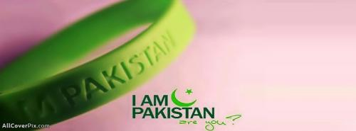 Pakistan Independence Day 14th August Facebook Cover Photos -  Facebook Covers