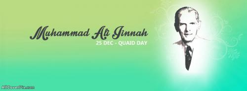 25 December Quaid Day FB cover photos -  Facebook Covers