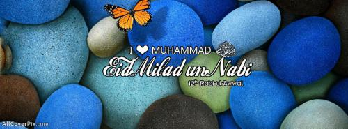Eid Milad Un Nabi 12 Rabi Ul Awwal Cover Photos -  Facebook Covers