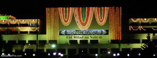 Eid Milad un Nabi 2014 Facebook Cover Photos -  Facebook Covers