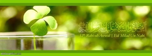 Eid Milad Un Nabi FB Cover Photos -  Facebook Covers