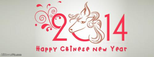 Facebook Covers For Chinese New Year 2014 -  Facebook Covers