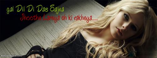 Punjabi Quote Cover Photos For Girls -  Facebook Covers