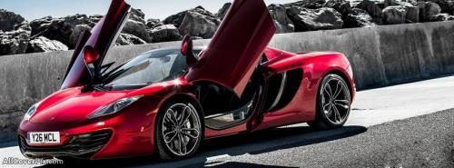 Stylish Cars Cover Photos For Fb Timeline -  Facebook Covers